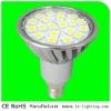 E14 socket 20SMD5050 LED