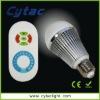 E27 Brightness Adjustable LED Bulb