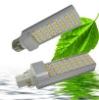 G24 SMD5050 7W/9W/11W13W PL LED Bulb