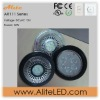 G53 12w 7pcs led Quality ar111 lamp hotel lighting