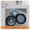 G53 12w 7pcs led Quality ar111 lamp hotel lighting