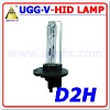 HID D2H lamp
