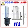 HID H1 light $4.5--$8.0