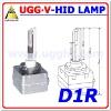 HID Xenon Lamp D1R 45/50/ 55W