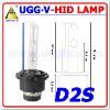 HID Xenon Lamp D2S 45/50/ 55W