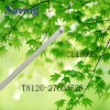 HIGH brightness with CE ROHS T8 led tube light (T8120-276DA3528)