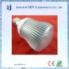 HJY B1804 7W showcase lighting led bulb