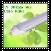 HL smd 25w led t8 tube light ,have CE ROHS