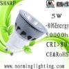 Halogen reflector design COB DIM GU10 5W LED light