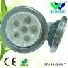 Hi-power AR111 Lights 6*2W G53 shenzhen