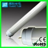 High Power Led Tube T10 Daylight Lamp
