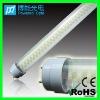 High Power Led Tube T10 Daylight Lamp