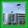 High Power Solar Street Lamps With CE & UL