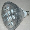 High Quality Aluminum LED lighting parts