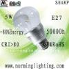 High brightness sharp COB 5W E27 LED bulb lamp