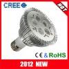 High lumen 220v 5*3w led bulb cree