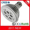 High lumen PAR30 led lighting 15with 5 CREE LED chips