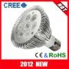 High power 7w e27 led bulb light