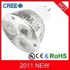 High power MR16-3C LED spotlight