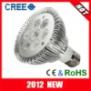 High power cree dimmable led bulb e27