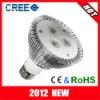 High power cree par30 e27 led light