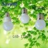 High-power energy-saving LED bulb lamp CE&ROHS(G40-12DGL120)