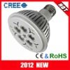 High power led light e27 5wcree