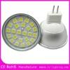 LED MR16 light