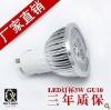 LED high power spot light bulb 3W