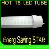 Led 8 tube lights 18W