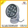 Low price CE and RoHS approval outdoor led spotlight 120v