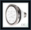 New product: E27 par38 12w led spotlight