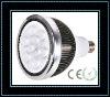 New product: e27 led par spot light 18W