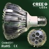 OWL E26 E27 7W High Power LED bulb