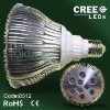 OWL E26 E27 9W High Power LED bulb