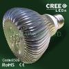OWL GU10 E26 E27 5W High Power LED bulb
