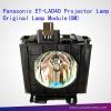 Original Projector Lamp Module(OM) For Panasonic ET-LAD40