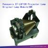 Original Projector Lamp Module(OM) For Panasonic ET-LAF100