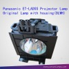 Original  Projector Lampwith housing(OLWH) For Panasonic ET-LAD55