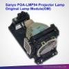 Projector Lamp Mercury Lamp For Sanyo POA-LMP94 Original Lamp Module projector lamp