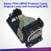 Projector Lamp Mercury Lamp For Sanyo POA-LMP94 Original Lamp with housing projector lamp