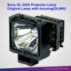 Projector Lamp OEM For Original Projector Lamp with housing For Sony XL-2200 projector lamp