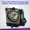 Projector Lamp OEM For Sanyo POA-LMP103 Original Lamp with housing projector lamp