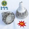 Shen zhen manufacturer 10W GU10 LED Spot light