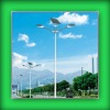 Solar wind hybrid lighting system