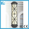 Special Wall light(ADH-8230)