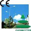 Street light  EBTSD5126
