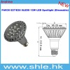 Super quality 12w 800lm dimmable par30 led pin spot light