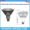 Super quality 16w 1200lm dimmable par38 led pin spot light