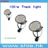 Super quality 3w 240lm gu10 led pin spot light